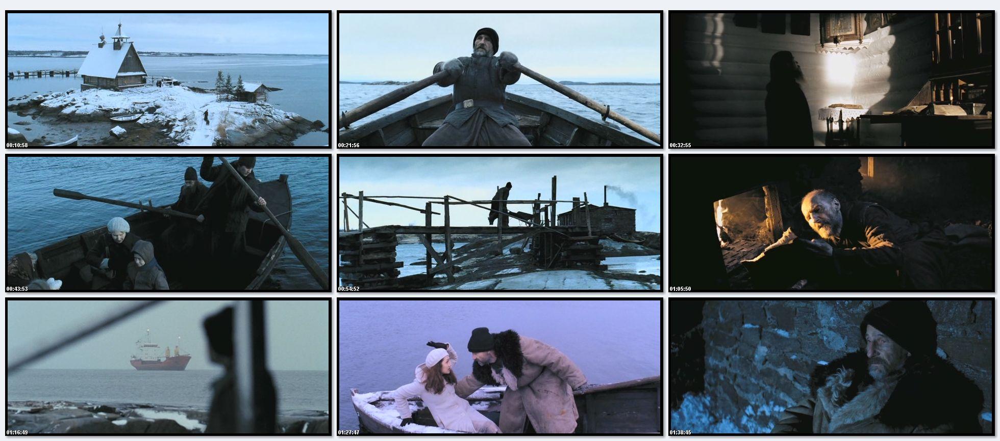 Остров. (Павел Лунгин, 2006)