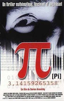 Пи / Pi (Коллекционное издание, 1998)