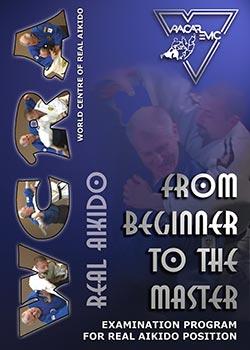 Реальное Айкидо. От начинающего до мастера / Real Aikido - From Beginner to the Master