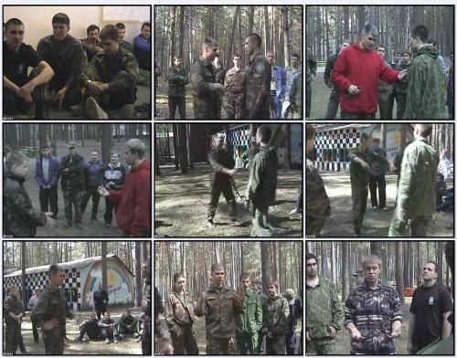 Сибирский Вьюн - Взаимодействие с Силой (Новосибирск, 2005)