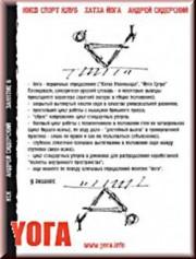 Андрей Сидерский — КСК 6