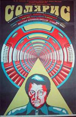 Солярис (Андрей Тарковский, 1972)