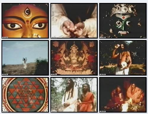 Тантра - Экстатические обряды Индии