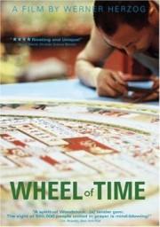 Колесо времени / Wheel of Time / Rad der Zeit