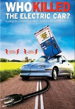 Кто убил электромобиль / Who killed electric car